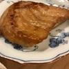 今日の夕飯~美味しすぎた♪カジキマグロ・きんぴらごぼう・具だくさん中華スープ♪