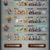 FFRK日記44 Ⅲイベント「未完の剣士」②
