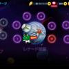 ラインレンジャー レナード惑星を1~6ステージクリアしてみた!