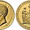 ドイツヴュルテンベルク1841年ヴィルヘルム1世13ダカットメダル