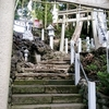 【東京】多摩川浅間神社