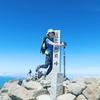 初挑戦がいっぱい!の夏登山記録。日々の背伸びとたまに無茶。