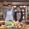 料理は愛情〜テイク2