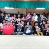 【受付中】相互保育deバランスボール@三鷹(4/9開催)