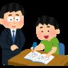 《中学受験》息子が大手に転塾希望!?小規模塾のメリット&デメリット