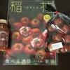新潟からトマトが届いた:都市と地方をかきまぜる
