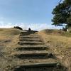 大楠山に登り、津久井浜まで歩く