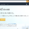 kindle unlimitedは使いにくい!
