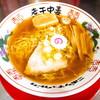 津軽煮干中華蕎麦サムライブギ―@久慈 朝ラーメン