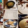 犬と一緒に泊まれるホテル 狗賓(3)お食事編(感想ブログ)