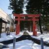 冬の神社巡り、結びはー須波阿湏疑神社
