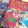 《英語多読》長男(小6)『Harry Potter(ハリーポッター)』第1巻読了