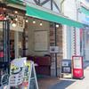 Cafe Yamaguchi 喫茶やまぐち