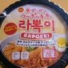 辛ダンドンラッポッキ(スパイシーカルボナーラ)を食べるよ【韓国】
