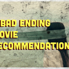 バッドエンディング映画6選!ハッピーエンドに飽きたならバッドエンドを味わおう、人生はハッピーに送るべきだけどね!