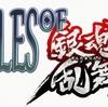 【銀魂340話ほか】2017年秋アニメ感想⑩【12月3週目】
