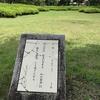 万葉歌碑を訪ねて(その205)―京都府城陽市寺田 正道官衙遺跡公園 №10―