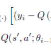 Singularity-QLearning