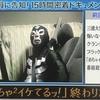 【めちゃイケ】シュウ活プロジェクトMSKがスタート!内容は?