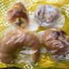 富岡西の「横浜パンの家」でパンいろいろ