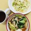 味噌チゲ鍋の作り方【カンタン、ダイエット、野菜無限食い】