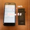 iPhone6Sのバッテリー交換 にお越し頂きました♪