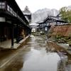 龍言【新潟県 六日町温泉】~雪国の風土や歴史をコンセプトにおいた昔ながらの豪農屋敷でガストロミーな地料理を味わう~