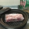 キッチンで出来る!簡単燻製!サーモスの保温燻製器を使ってます!