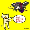 【まどかマギカ3叛逆】ボーナス開始時に虹ソウルジェムが2個!?悪魔ほむらチャンス!