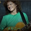 Blue Note JAZZ FESTIVAL in JAPAN : Pat Metheny