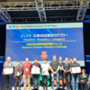 World Robot Summit 2018