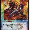 【DMEDH】EDHで光るカード集(2)