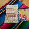 グアテマラってどんな国?女優・片桐はいりの視点で見たマヤ文明の国