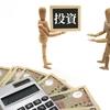 投資初心者の失敗原因|投資・ギャンブル・投機の違いを理解していない?