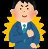 禿げを隠さず格好良い日本の有名人(芸能人、著名人)まとめ。格好良い男に学ぶ禿げのスタイル。