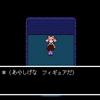 UNDERTALE考察 番外編の番外編 『Switch版追加要素 ~ピンクッションと百合の花~』