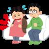 【無痛分娩出産レポ③】初産で男の子を出産!~陣痛がきて病院へ~