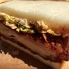 「クーロンヌ」のパンの評価が、メキメキ上がっている(我が家で)。