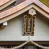 長野県のパワースポット、戸隠神社に行ってきた。