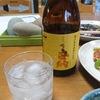 しま安納(高崎酒造株式会社)