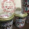 モーニング娘。'17コンサートツアー春〜THE INSPIRATION !〜 長野公演(昼)
