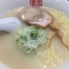 食レポ B級グルメ 寿がきや(JR名古屋駅近く)