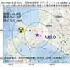 2017年09月18日 09時40分 石狩地方南部でM3.0の地震