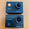 アクションカメラ「Apeman A79」と「Crosstour CT7000」を比べてみると