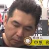 """【動画】「修理、魅せます。」第十二回「スーツケース」(Wiiの間)""""親子の思い出の詰まったスーツケース、直します。"""""""