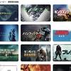 【iTunes Store】「モンスタームービー」期間限定価格