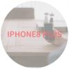 iPhone8 plusに機種変更しました