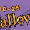 「ふちのべハロウィン・マスクdeスタンプラリー」10月25日(日)開催!