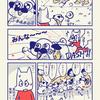【漫画】愛玩犬としての本能が騒ぐ