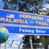 2015年 タイ入国 嬉しい再会